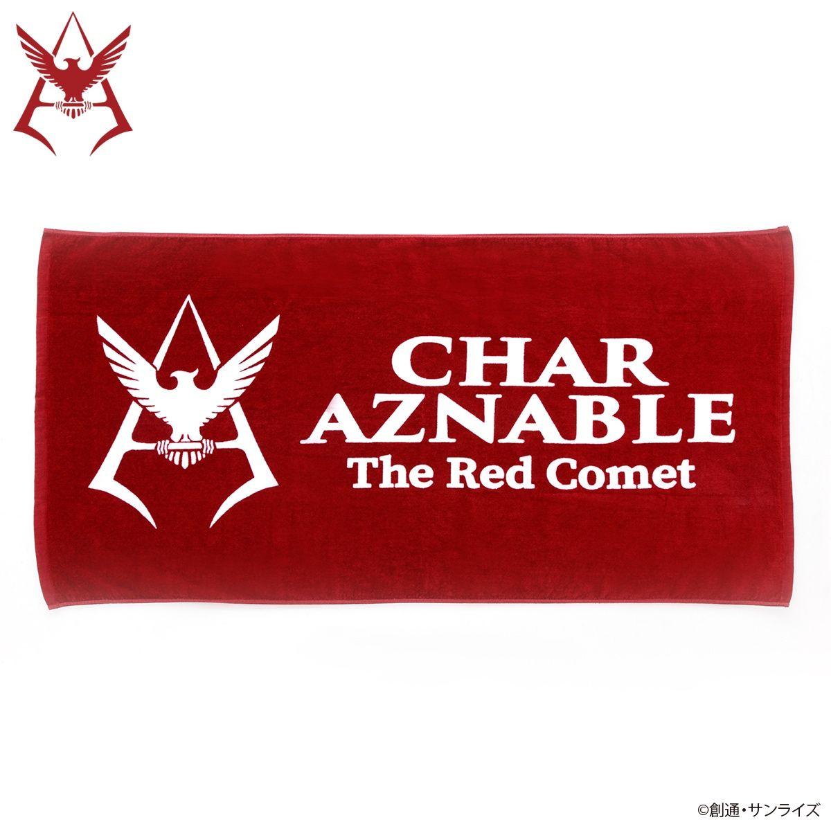 Mobile Suit Gundam Char Aznable Logo Bath Towel