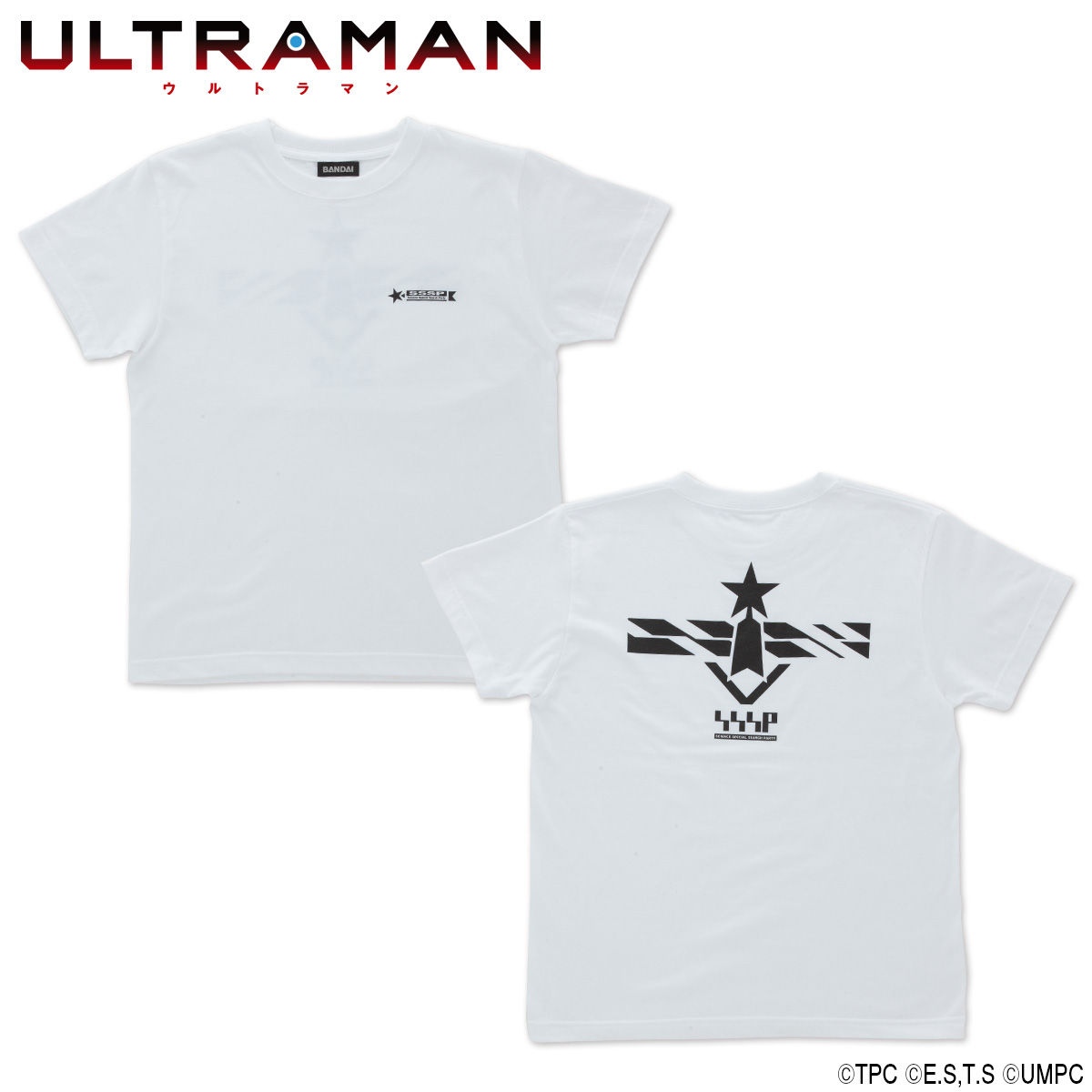 Animation Ultraman T-Shirt (SSSP mark)