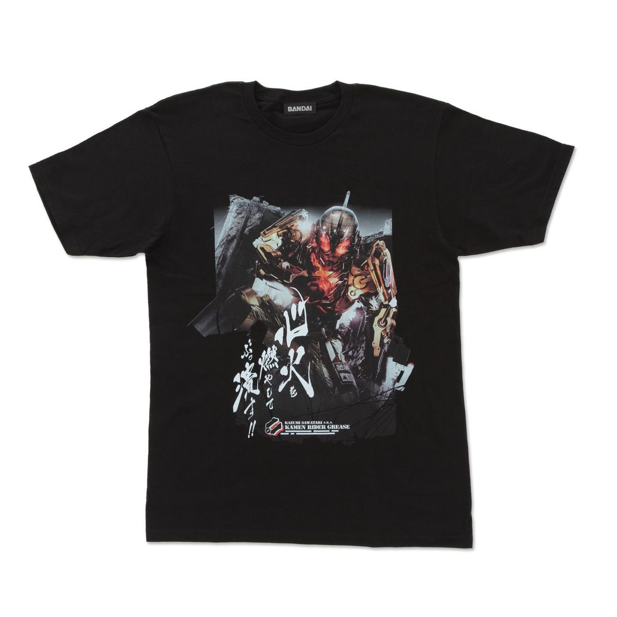 Kamen Rider Build NEW WORLD: Kamen Rider Grease T-shirt