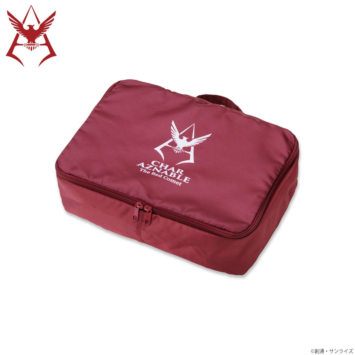 Mobile Suit Gundam Travel Packing Cubes