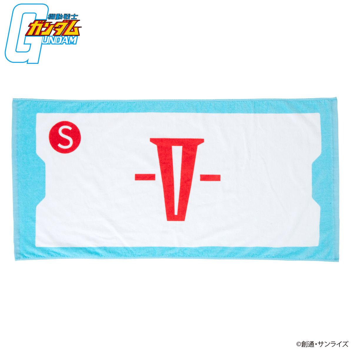 Mobile Suit Gundam Operation V Bath Towel