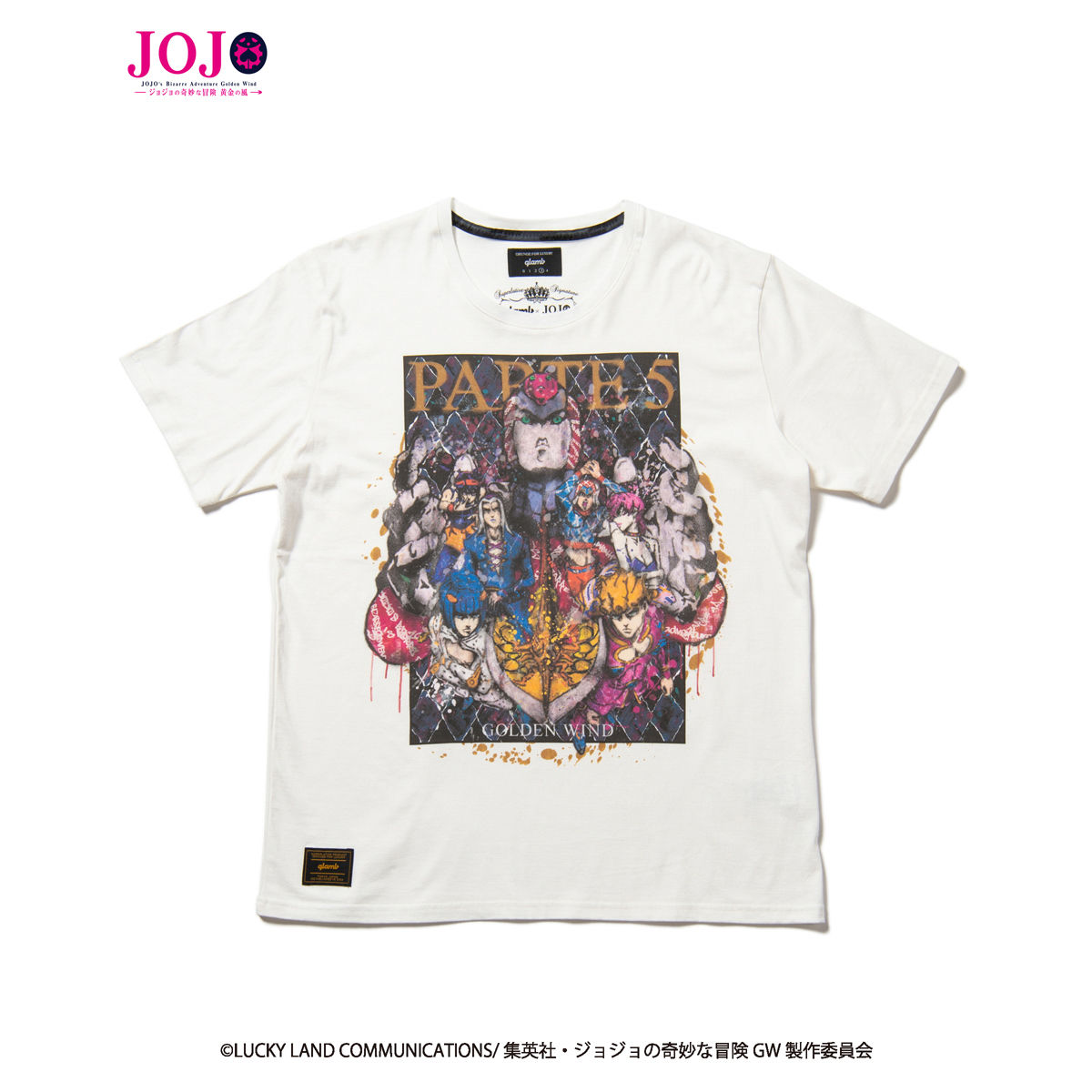 Team Bucciarati T-shirt—JoJo's Bizarre Adventure: Golden Wind/glamb Collaboration