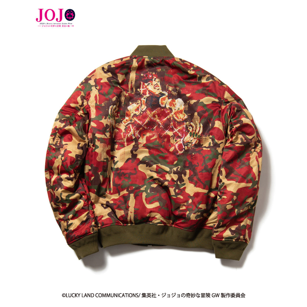 Emperor Crimson/Zipper Man Reversible Bomber Jacket—JoJo's Bizarre Adventure: Golden Wind/glamb Collaboration