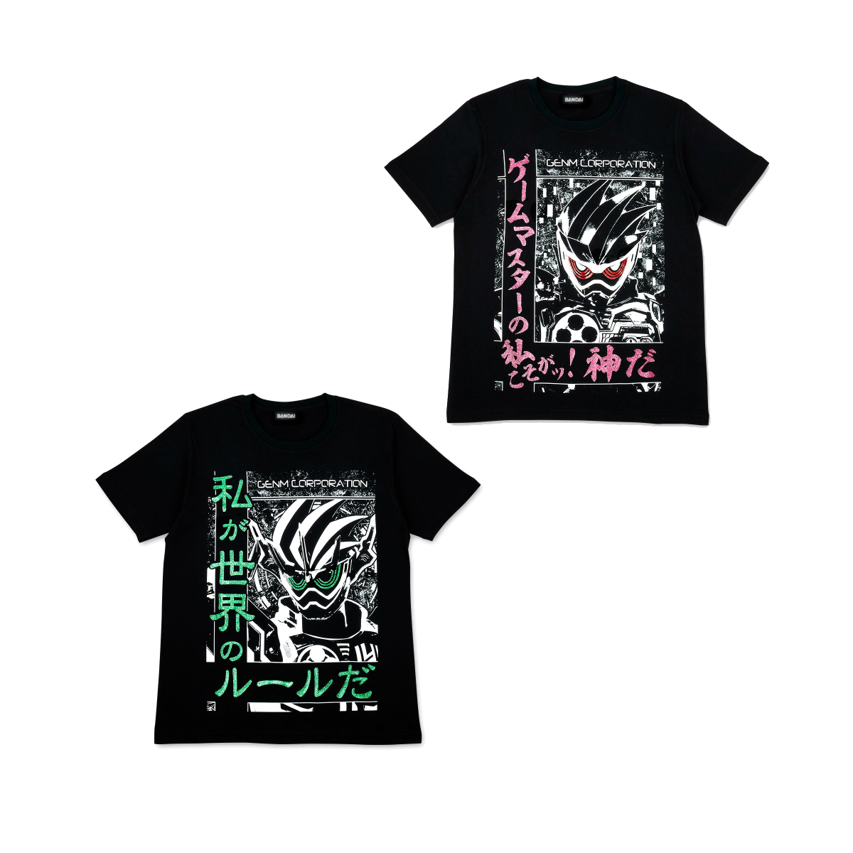 CEO Kamen Rider Decisive Quote T-shirts  (Kamen Rider Genm and Kamen Rider Cronus)