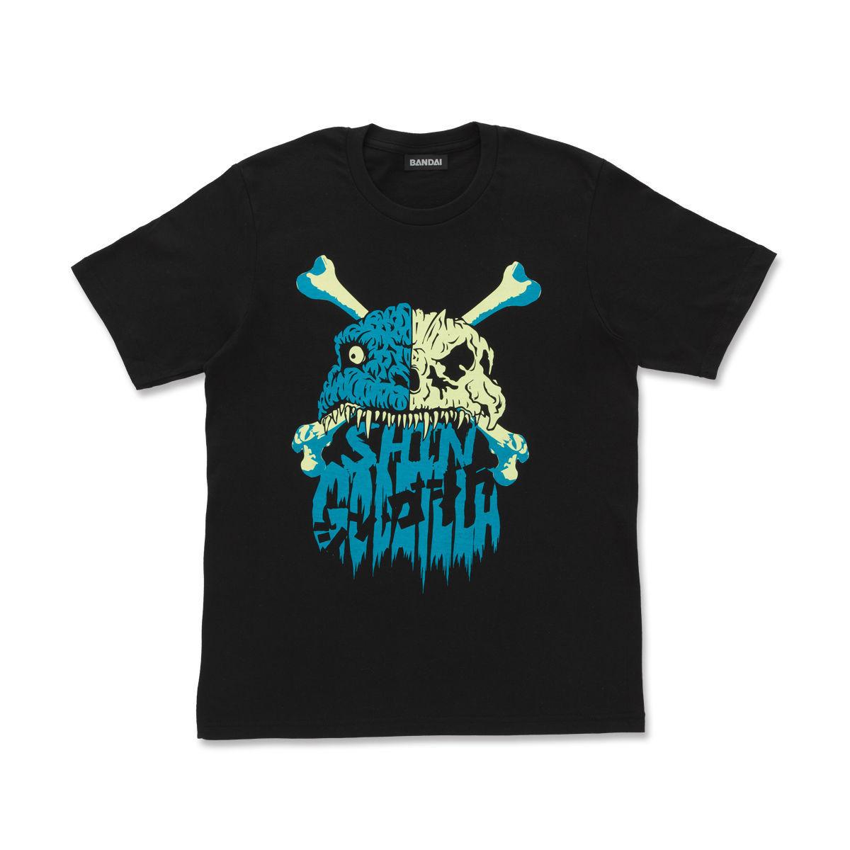 Shin Godzilla Skull feat. STUDIO696 T-shirt