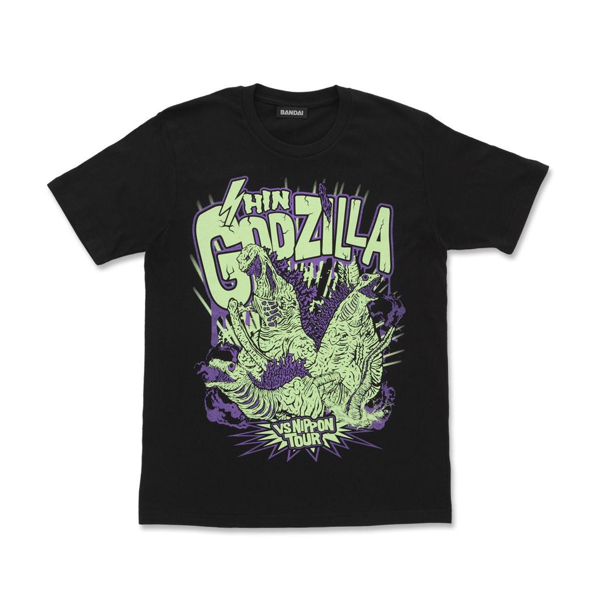 3 Forms of Godzilla in Shin Godzilla feat. STUDIO696 T-shirt