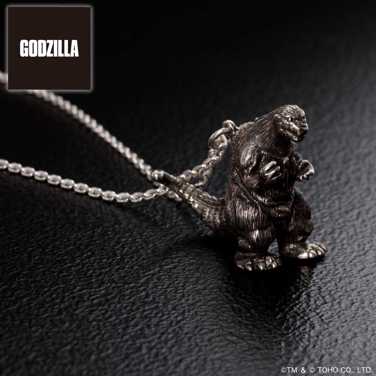Godzilla Necklace
