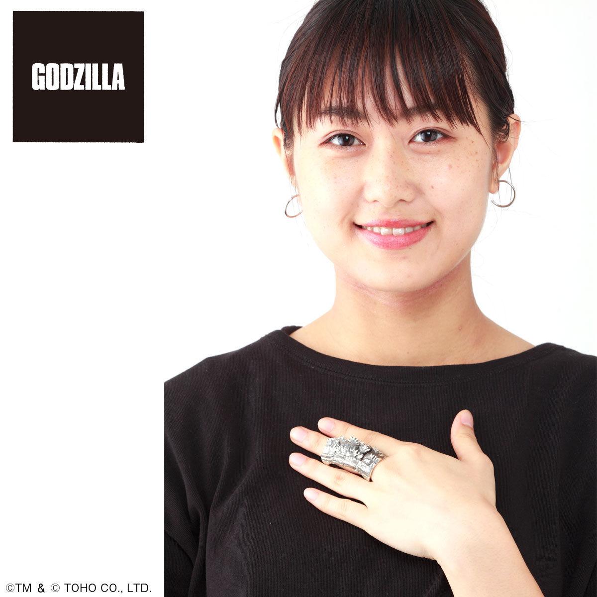 Godzilla Dorsal Fins Ring