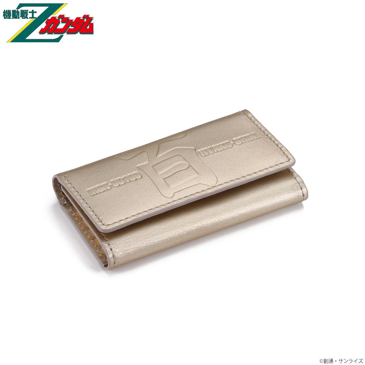Mobile Suit Zeta Gundam MSN-00100 Key Case