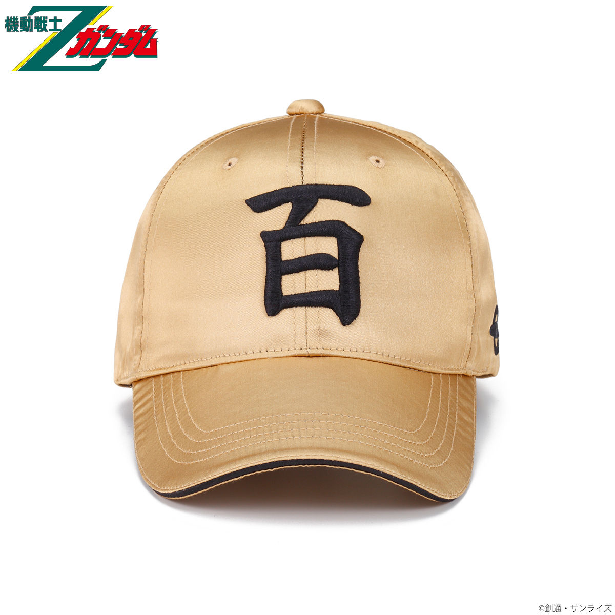 Mobile Suit Zeta Gundam MSN-00100 Cap