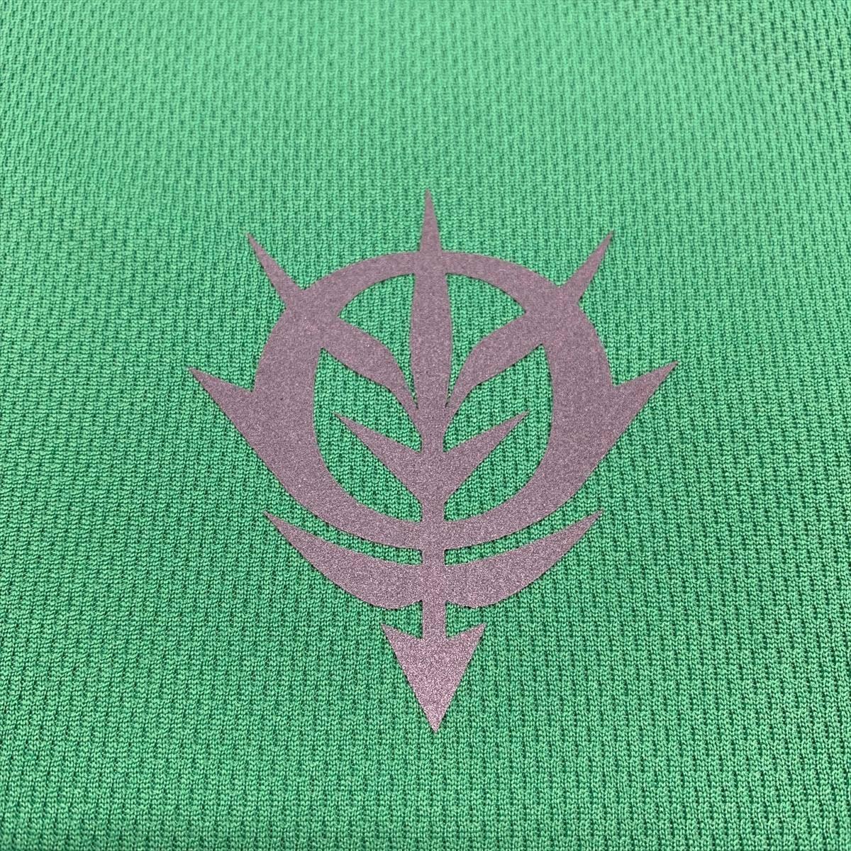 Mobile Suit Gundam Sportswear - T-shirt