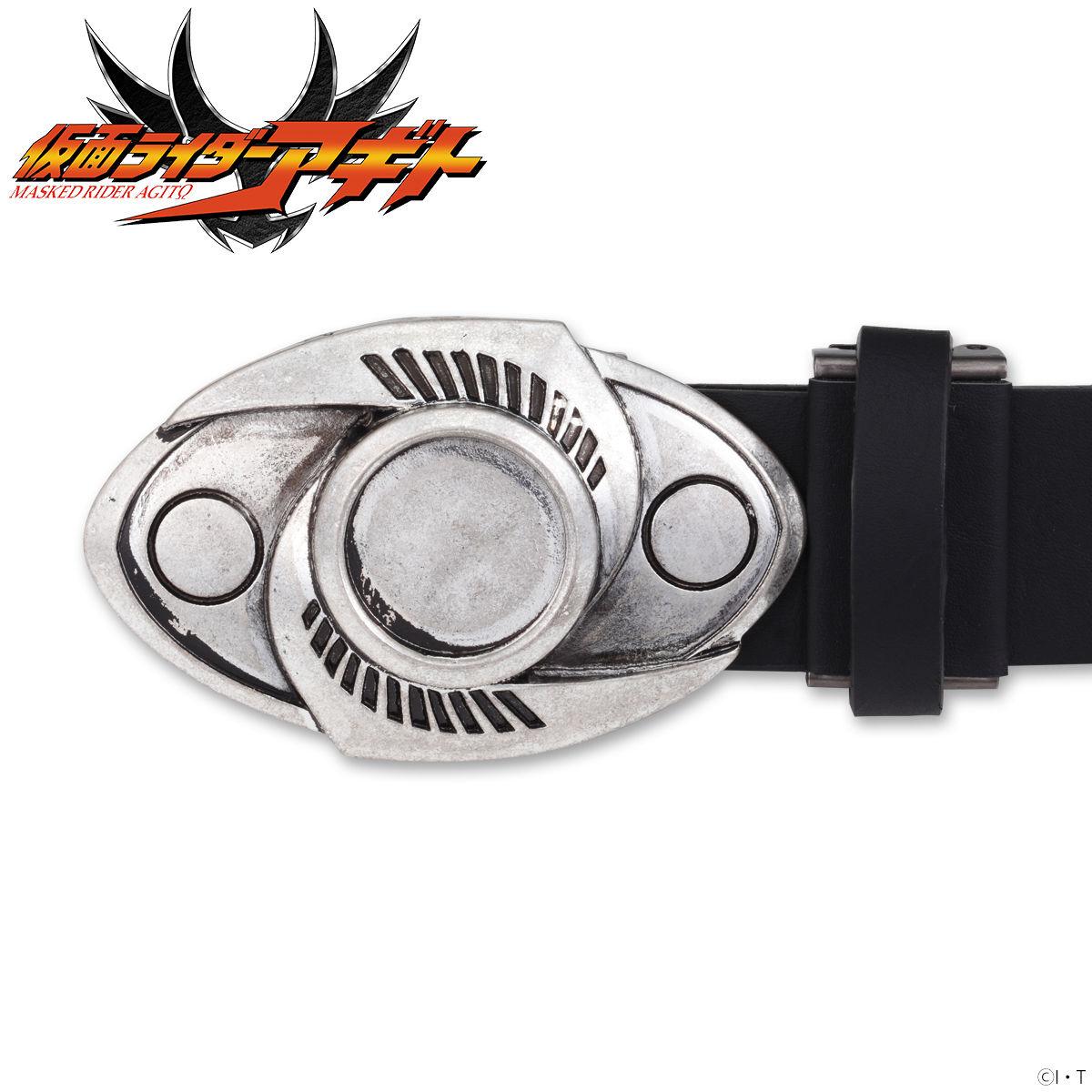 Heisei Kamen Rider Casual-Style Transformation Belt (From Kuuga to Decade)