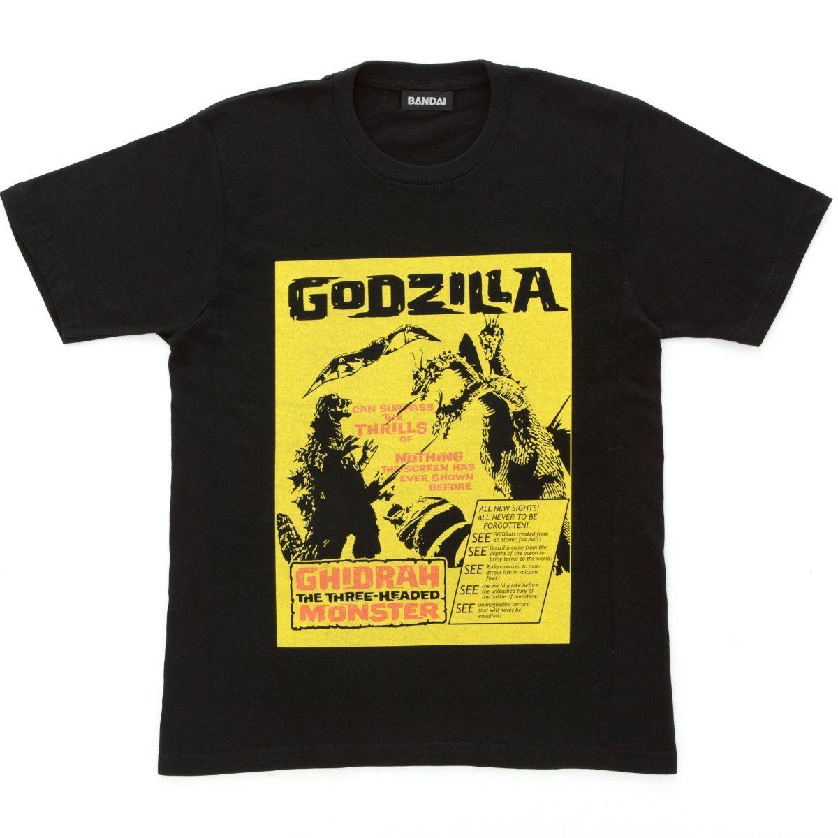 Godzilla 65th Anniversary Movie Poster T-shirt - Ghidorah: the Three-Headed Monster ver.