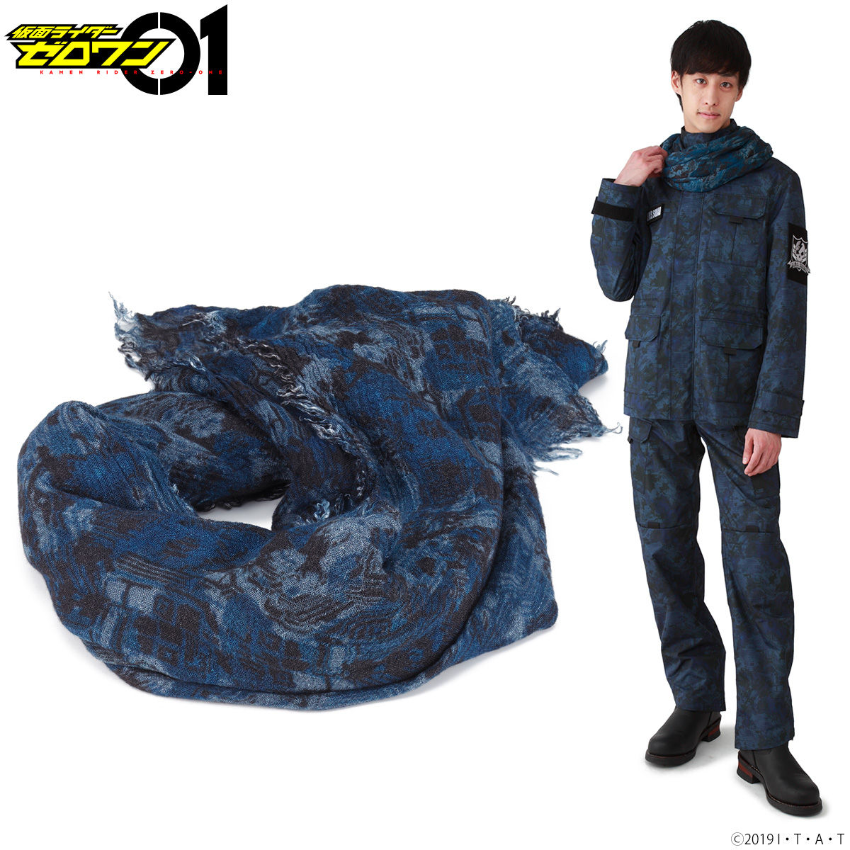 A.I.M.S. SQUAD Scarf —Kamen Rider Zero-One