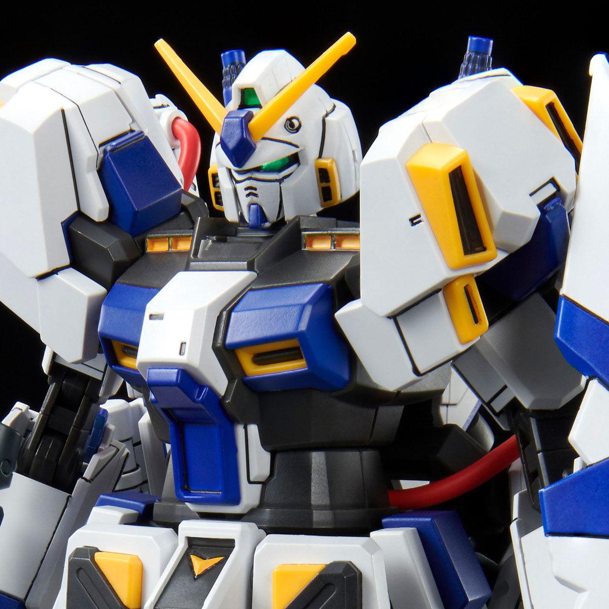 Hg 1 144 Gundam G04 Sep 2020 Delivery Premium Bandai Usa