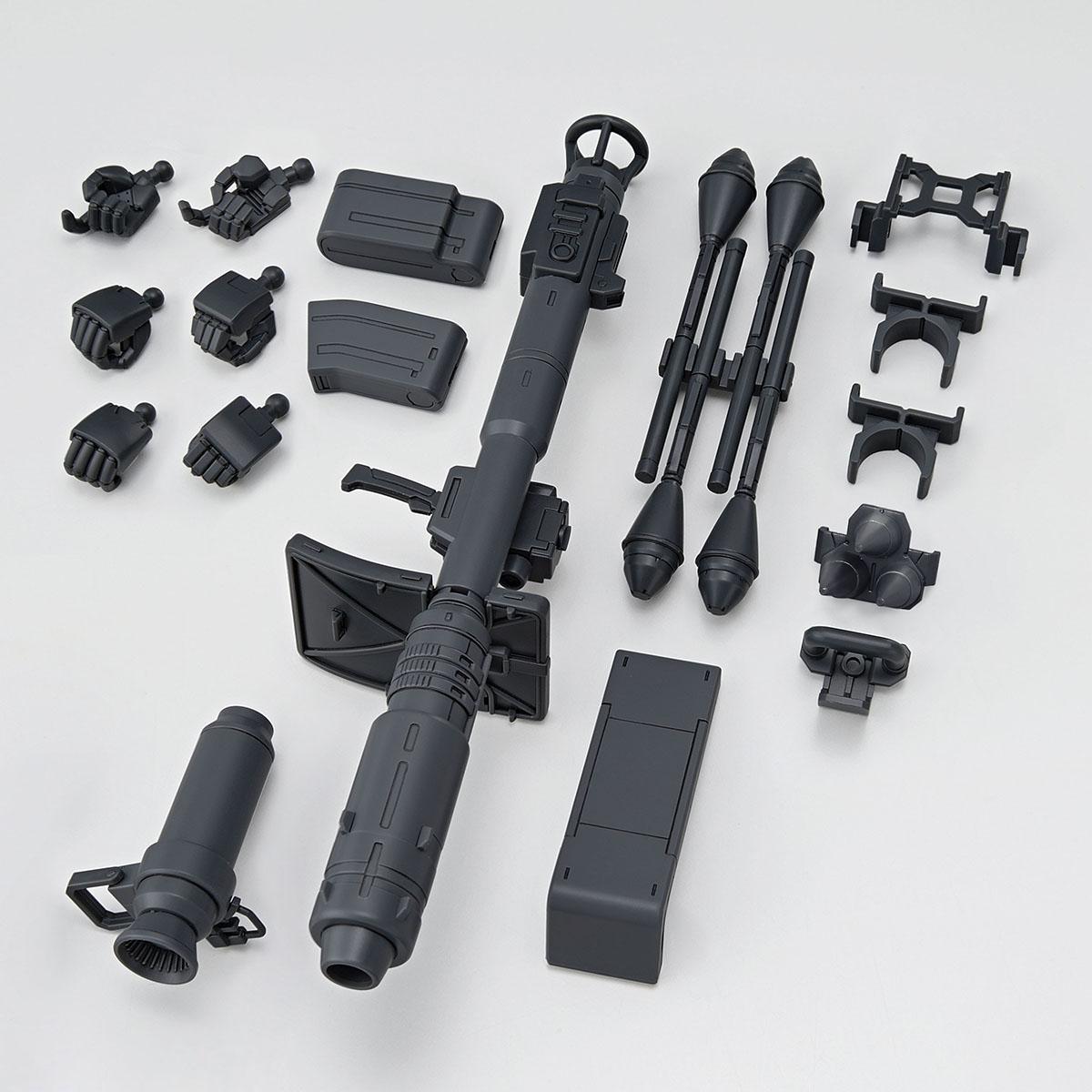 1/144 THE GUNDAM BASE LIMITED SYSTEM WEAPON KIT 006