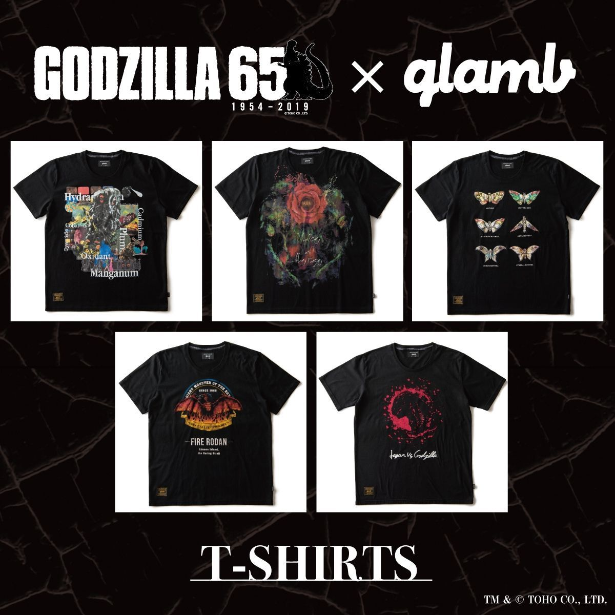 T-shirt—Godzilla/glamb Collaboration