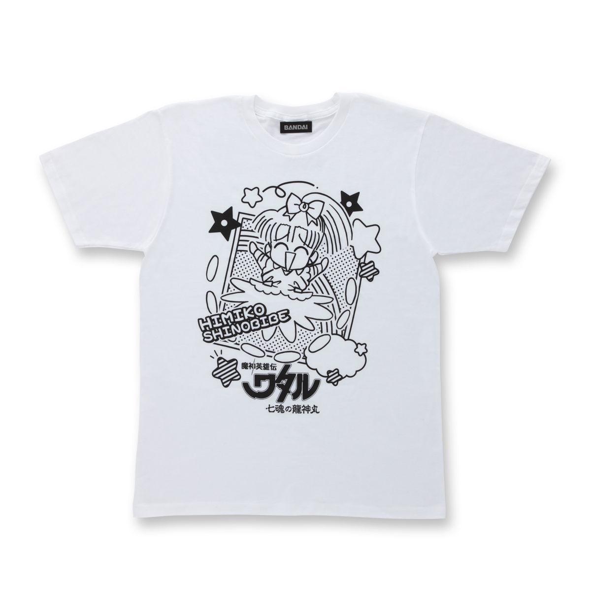 Himiko Shinobibe T-shirt—Mashin Hero Wataru: The Seven Spirits of Ryujinmaru