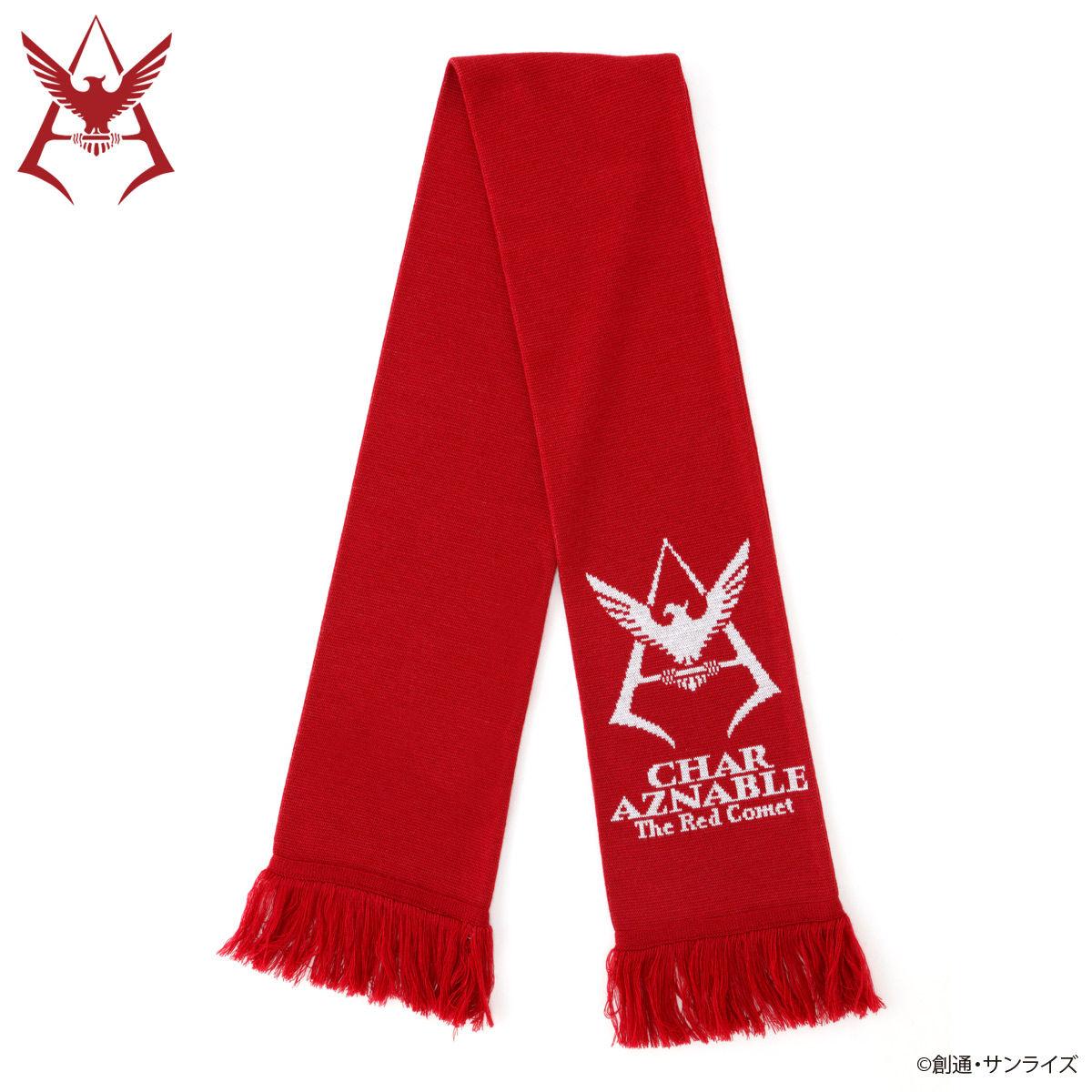 Mobile Suit Gundam Char Aznable Emblem Scarf