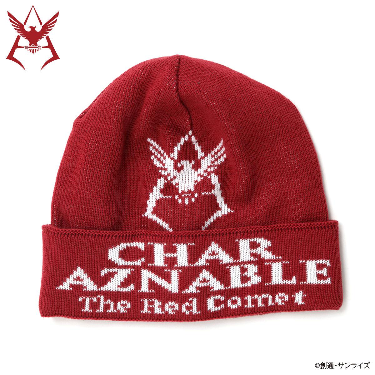 Mobile Suit Gundam Char Aznable Emblem Knit Cap