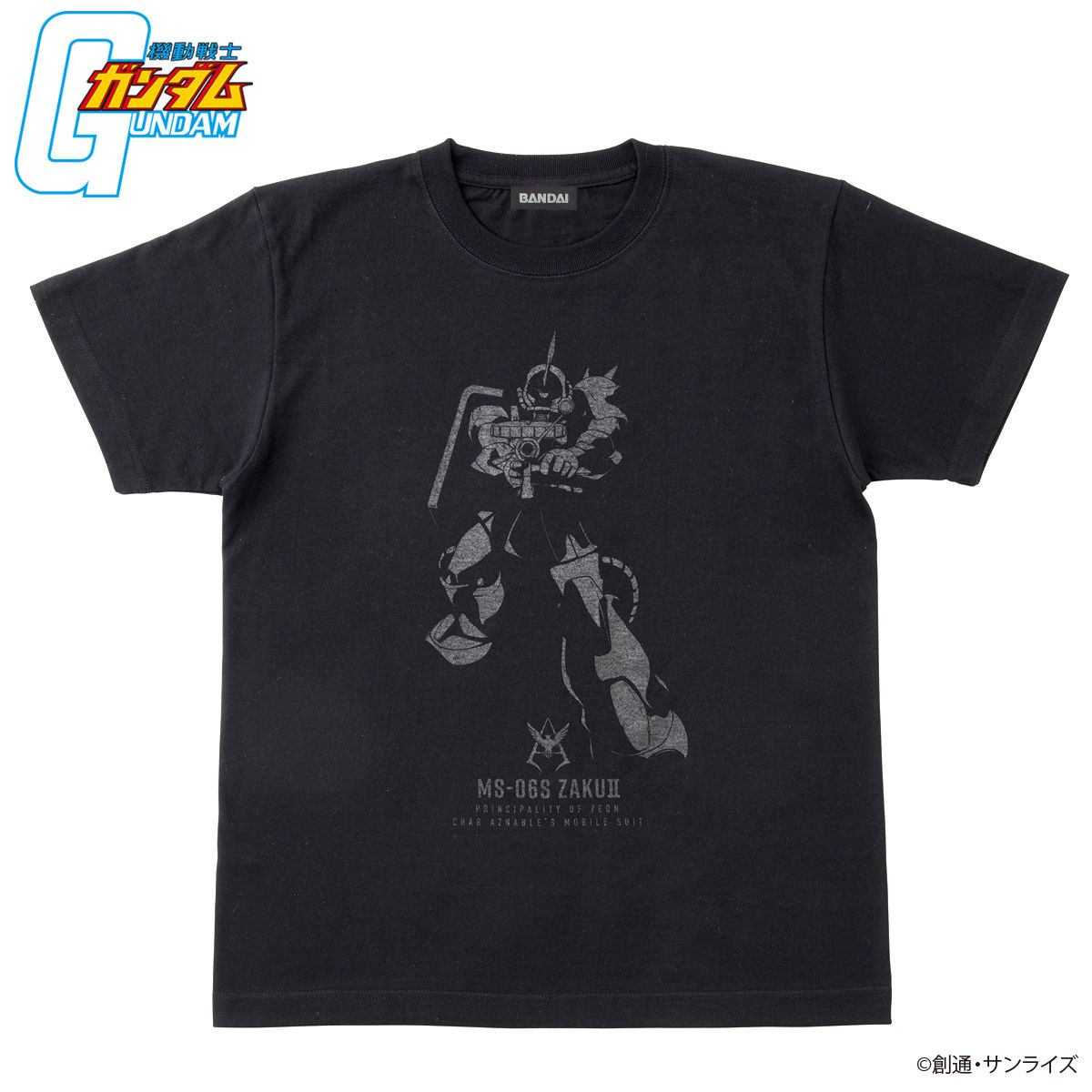 Mobile Suit Gundam BLACK Series T-shirt