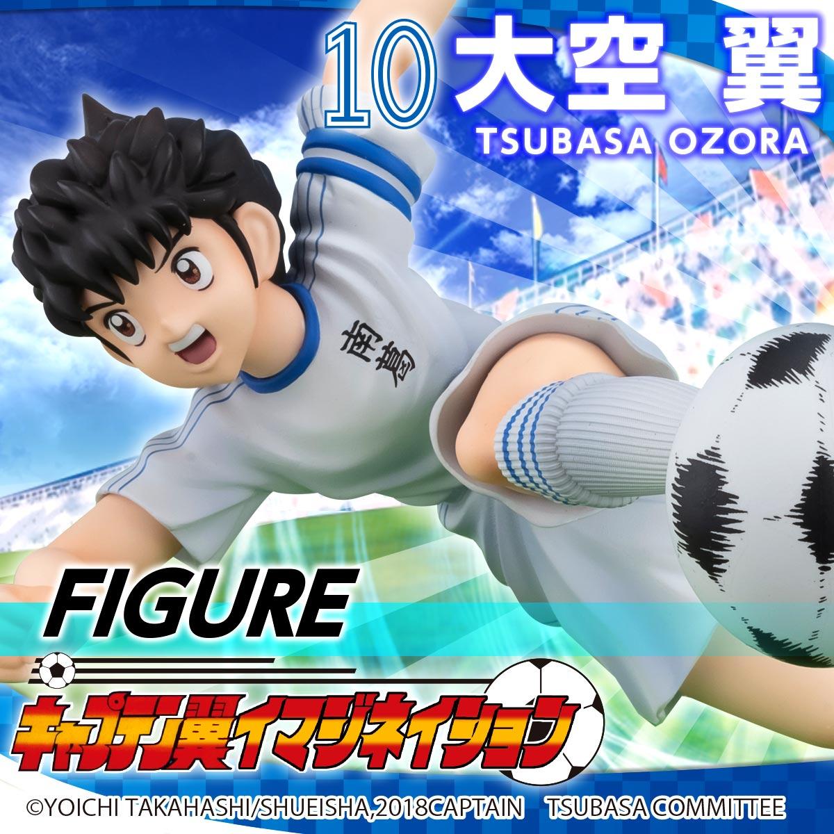 Captain Tsubasa Imagination Figure - Tsubasa Ozora