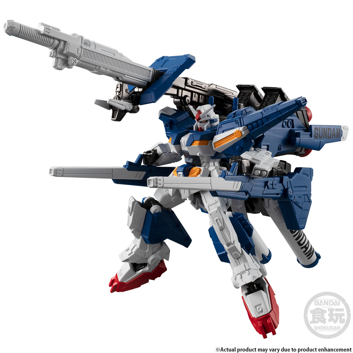 MOBILE SUIT GUNDAM G-FRAME HEAVY FULL ARMOR 7TH GUNDAM [Feb 2021 Delivery]