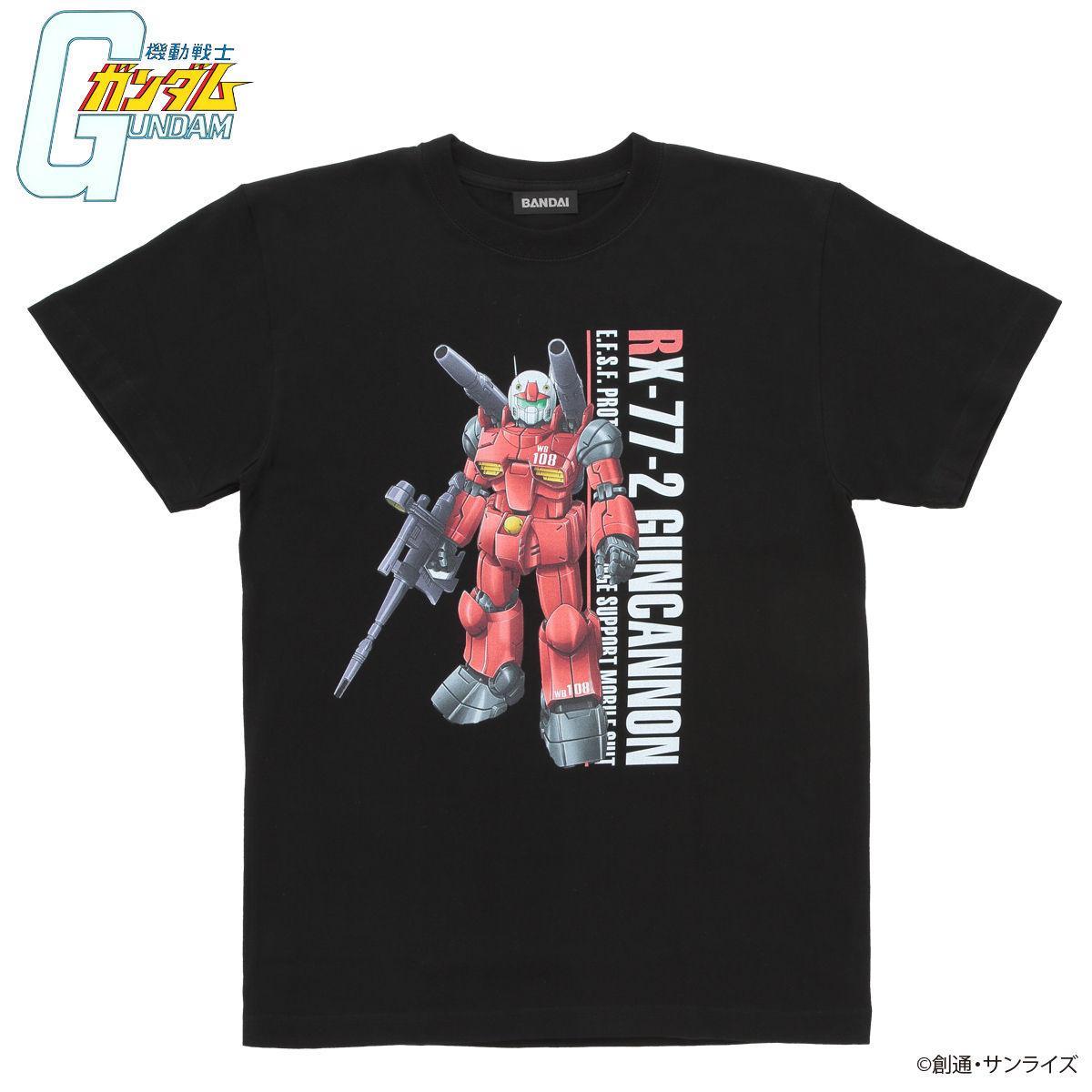 Mobile Suit Gundam Full Color T-shirt Version 2.0