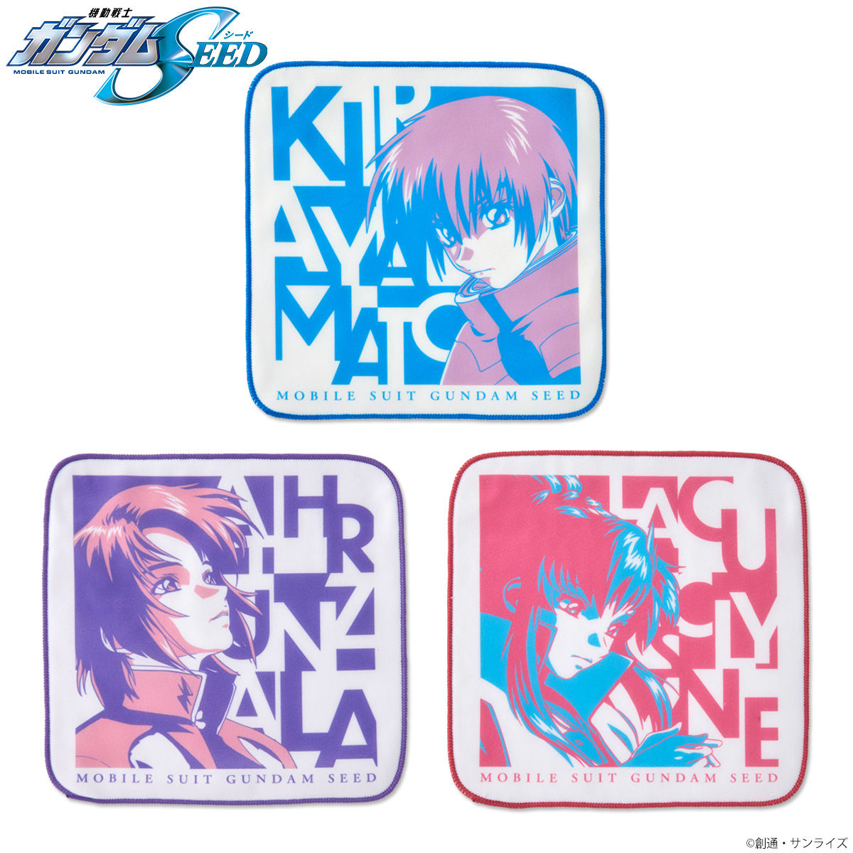 Mobile Suit Gundam SEED Tricolor-themed Mini Towel