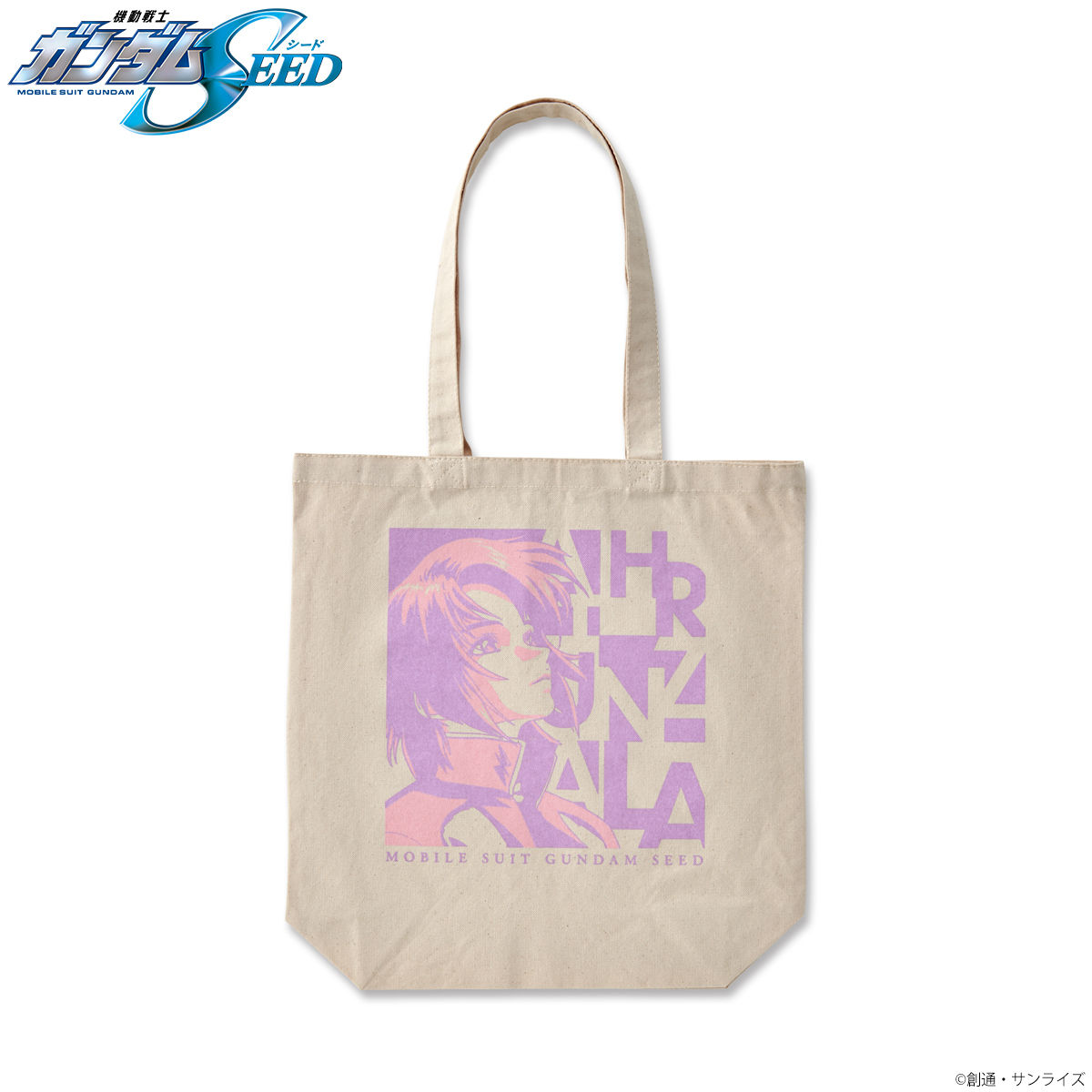 Mobile Suit Gundam SEED Tricolor-themed Tote Bag