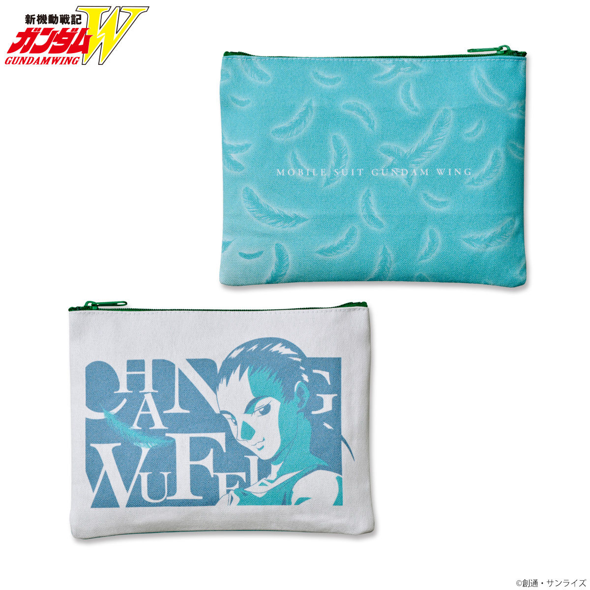 Mobile Suit Gundam Wing Tricolor-themed Pouch