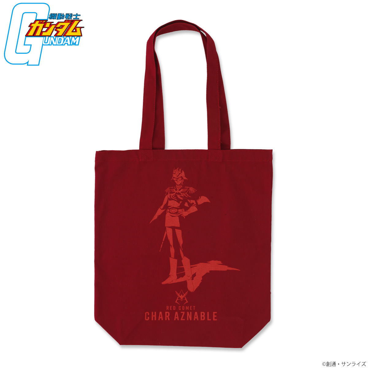 Mobile Suit Gundam RED Series Tote Bag