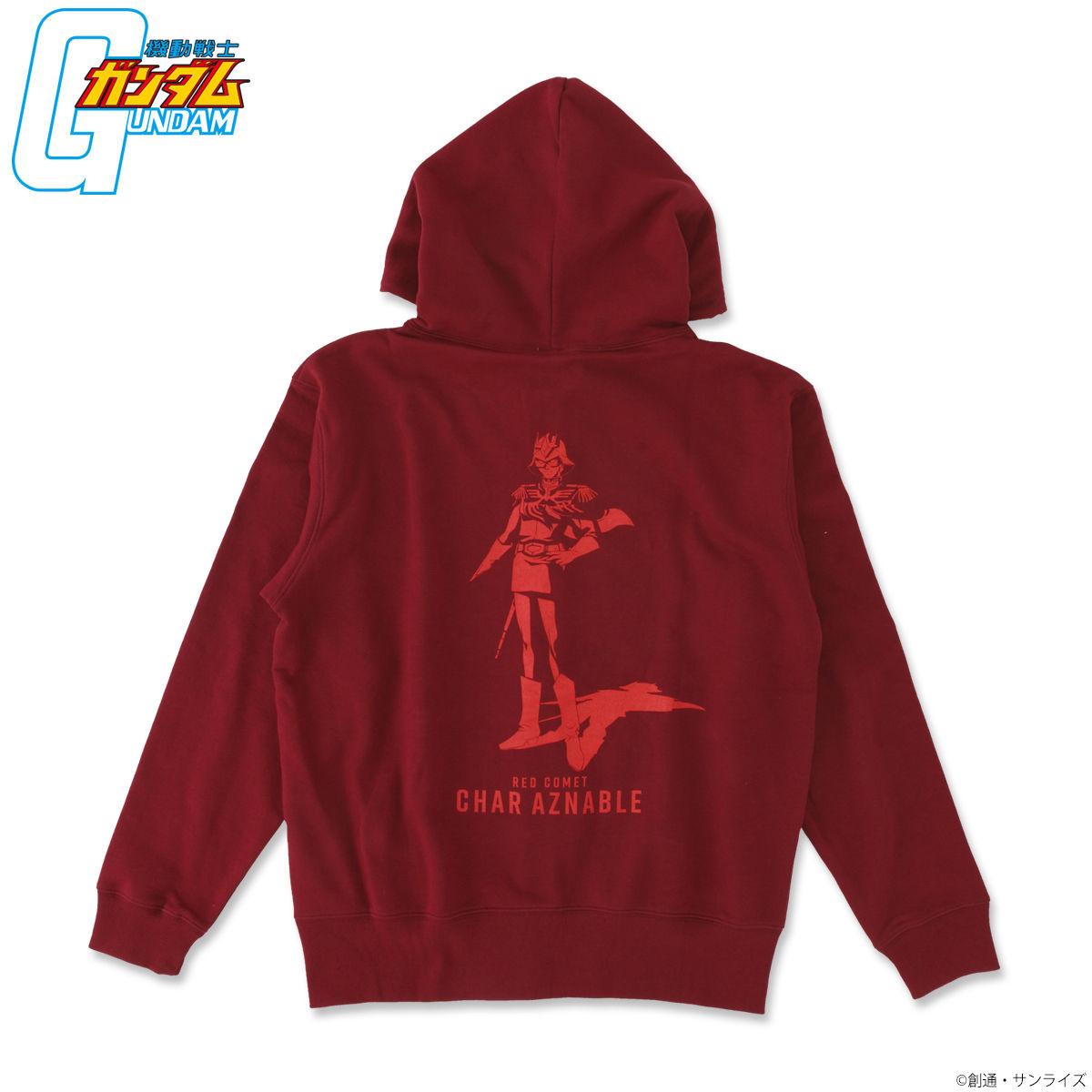 Mobile Suit Gundam RED Series Hoodie