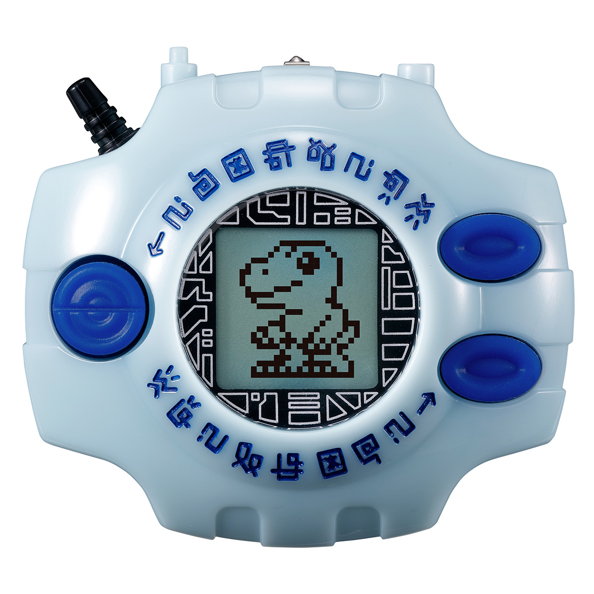 DIGIVICE Ver.Complete