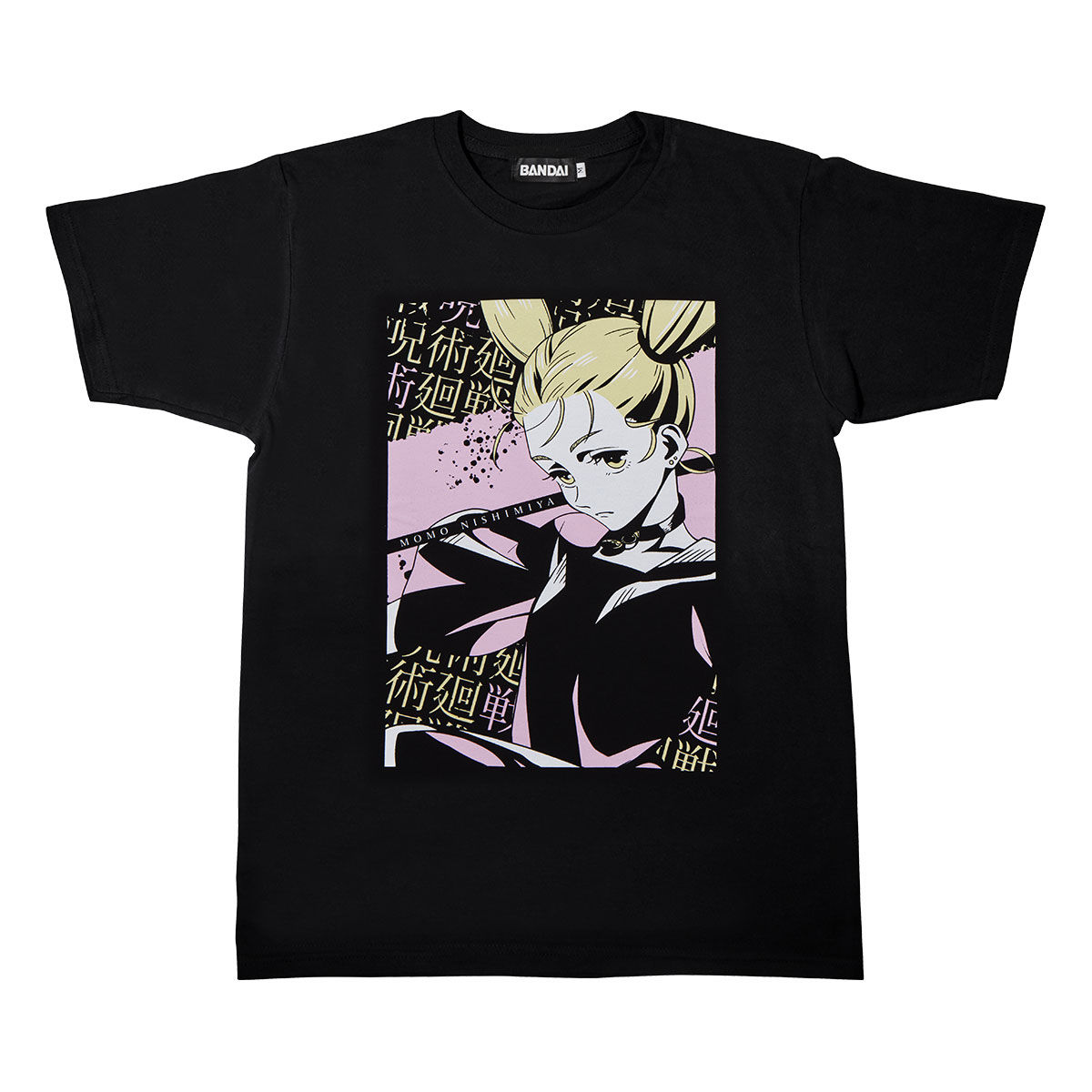 Jujutsu Kaisen T-shirt collection III