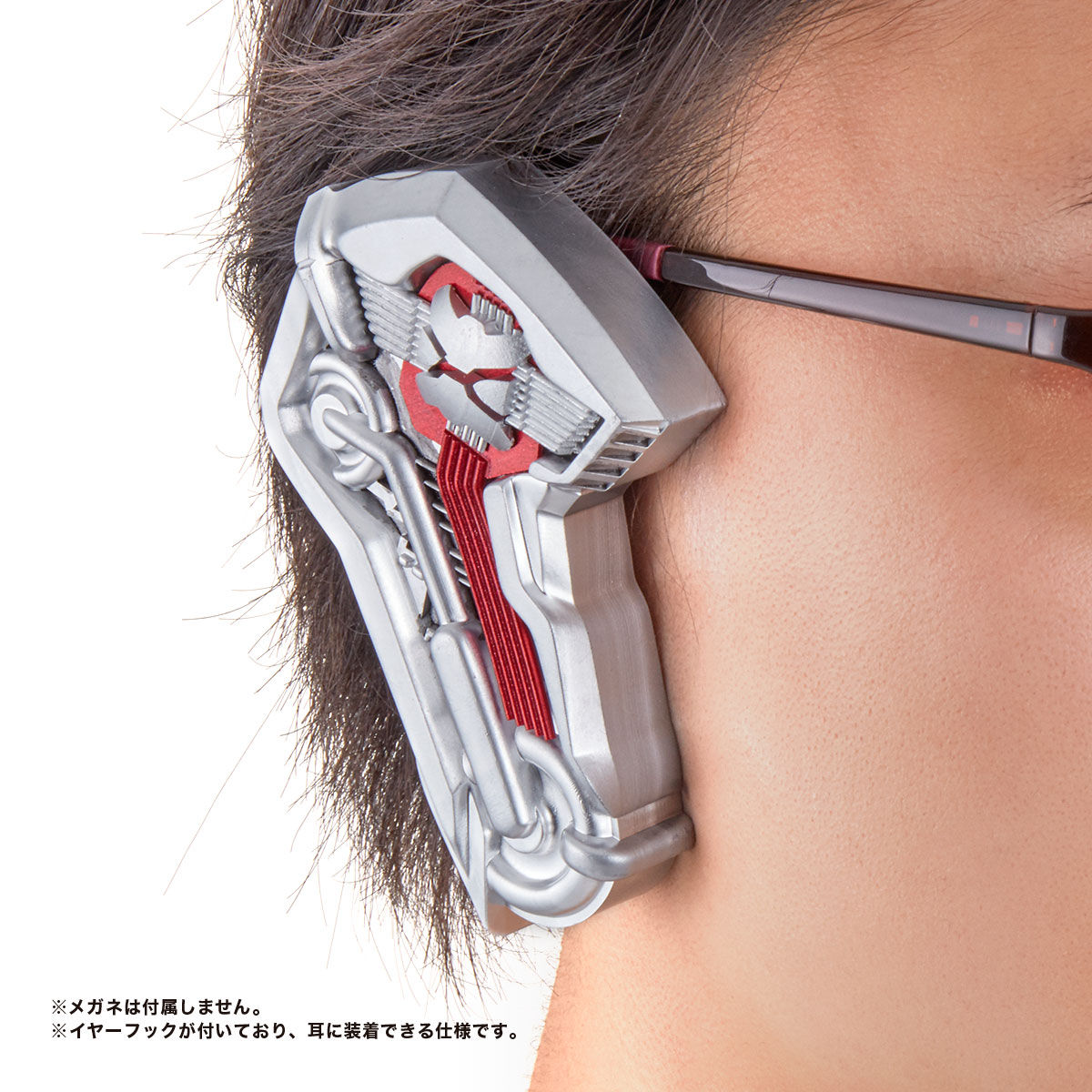 ZAIA Spec-shaped Accessory—Kamen Rider Zero-One