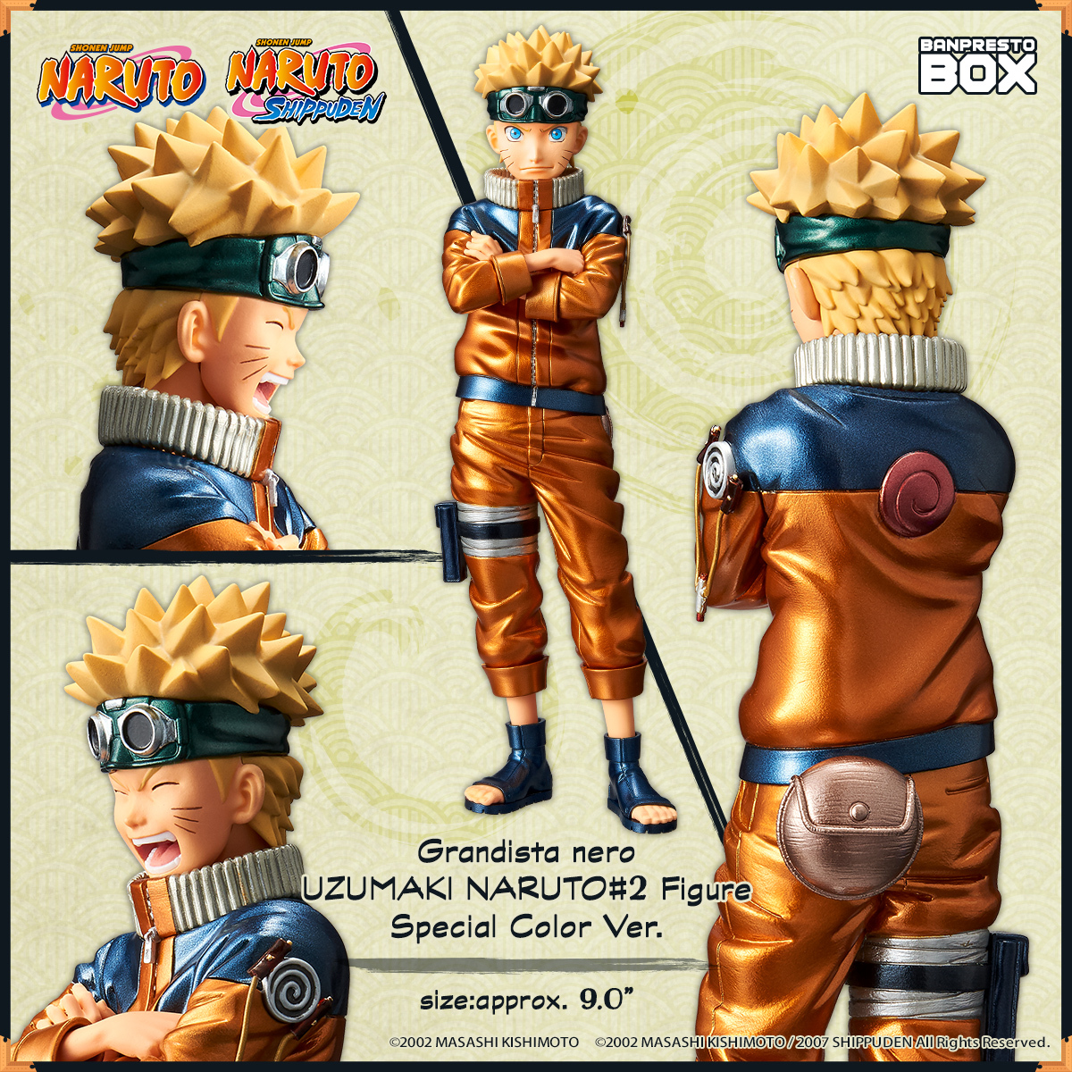 BANPRESTO BOX NARUTO