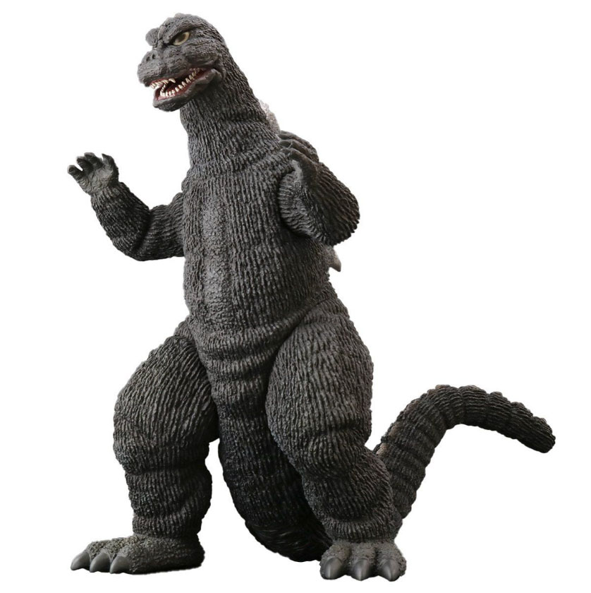 Godzilla (1975) Toho 30cm Series Light up Version