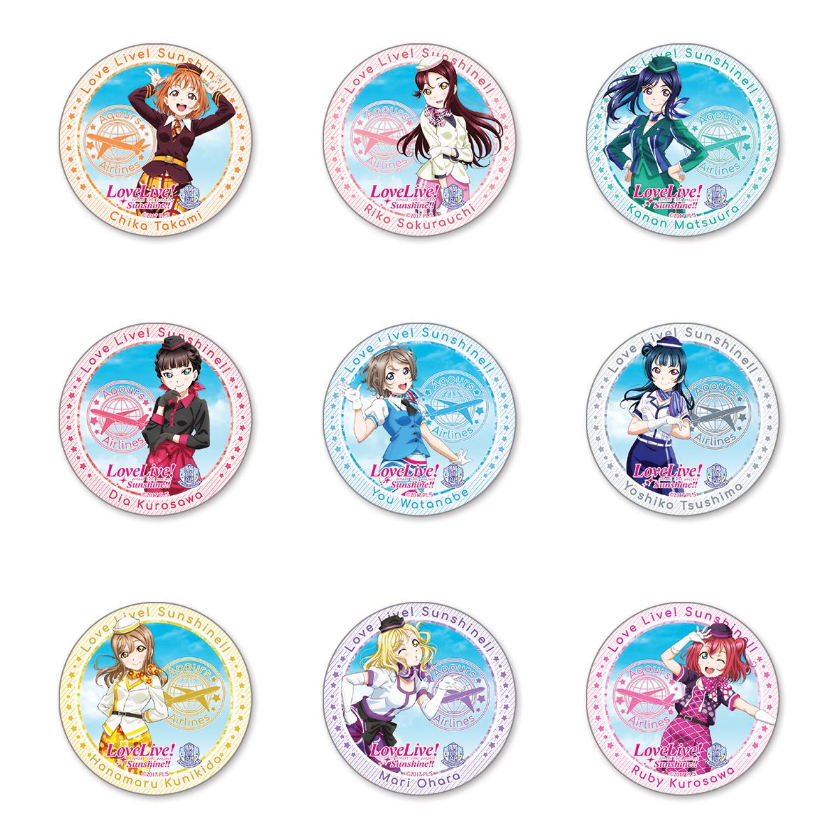 Love Live! Sunshine!! Uranohoshi Girls' High School Store International Tin Buttons Vol. 7 (Set) [November 2021 Delivery]
