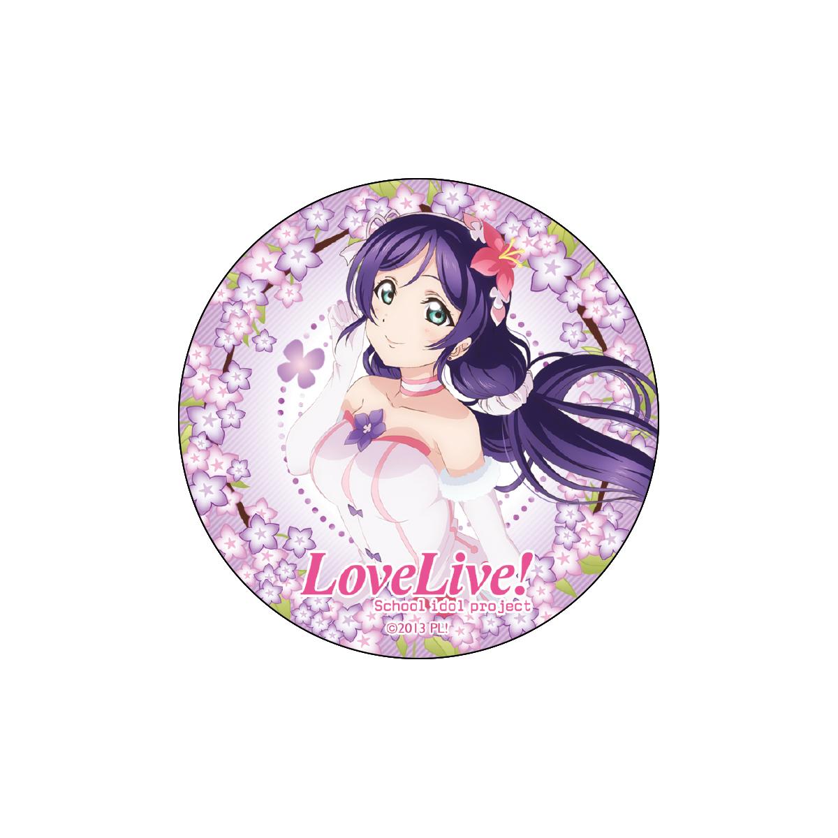 Love Live! School Idol Project Tin Button (Set)