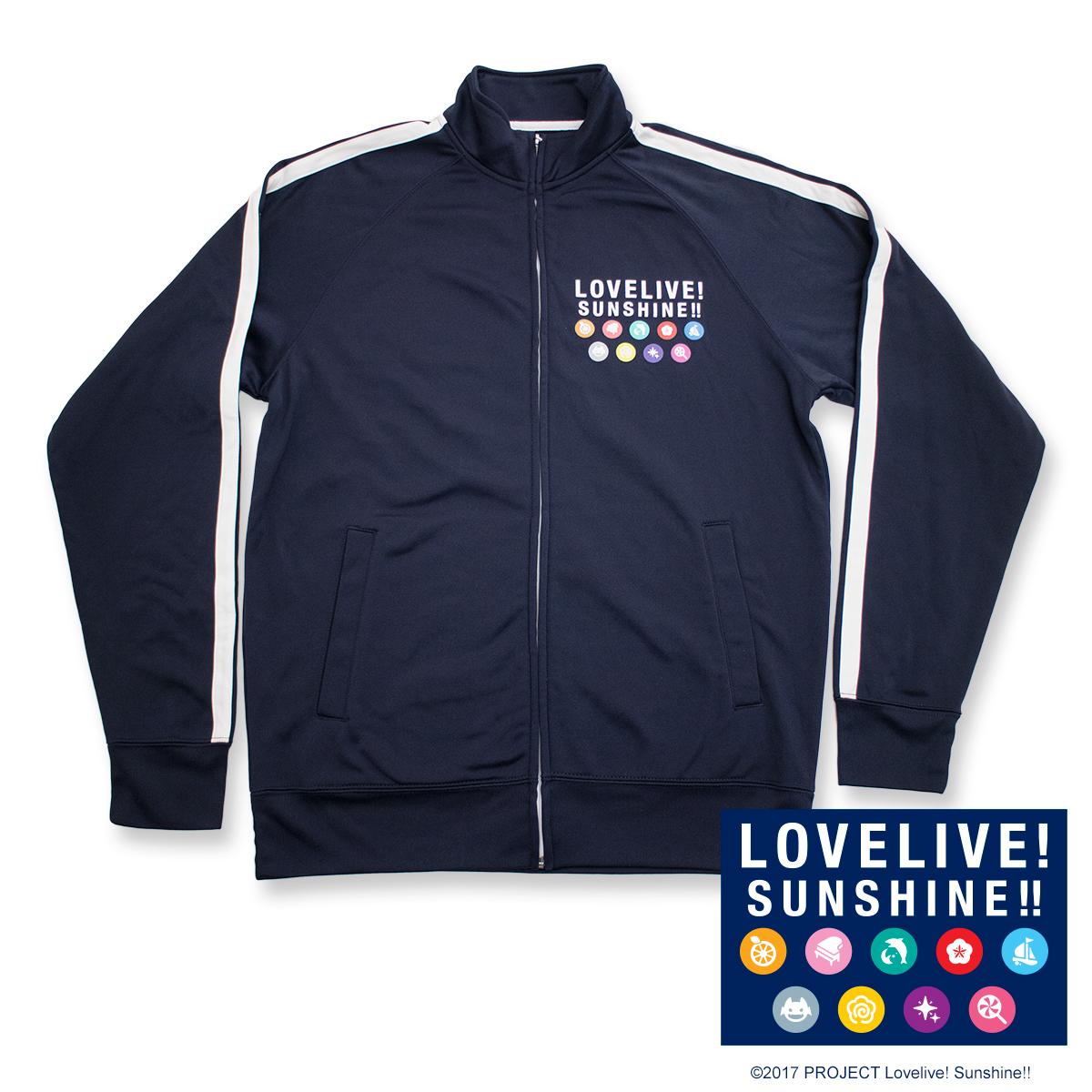 Love Live! Sunshine!! Track Jacket (XL)