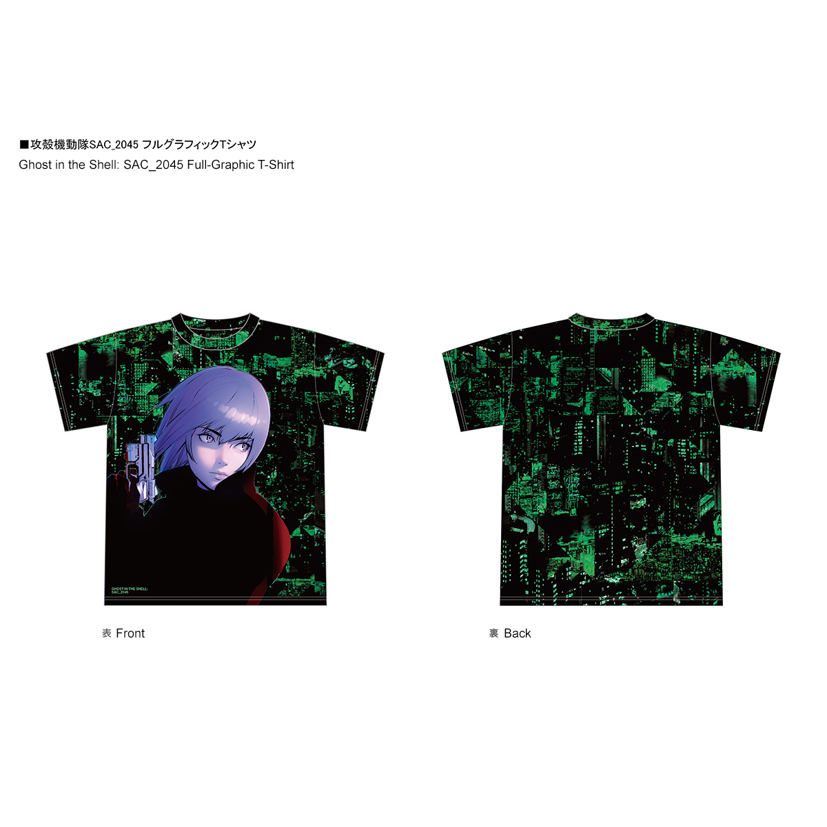 GHOST IN THE SHELL: SAC_2045 Full Graphic T-Shirt