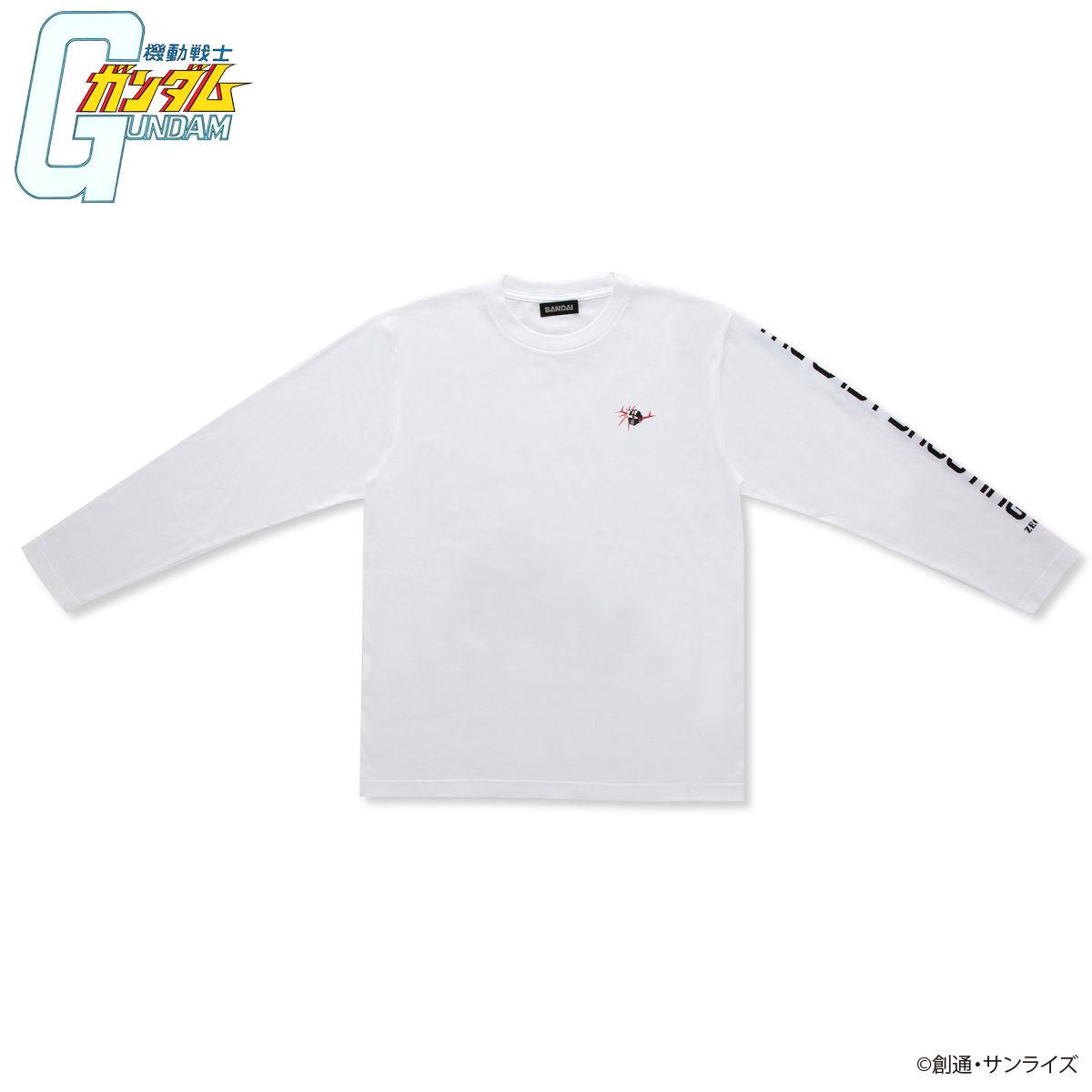 Mobile Suit Gundam The Last Shooting Zeong Long-Sleeve T-shirt