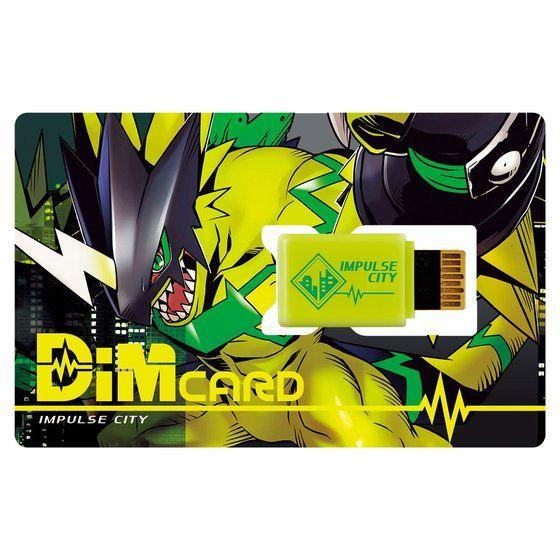 VITAL BRACELET Digital Monster ver.BLACK[December  2021 Delivery]