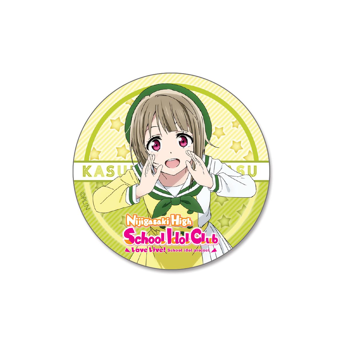 Love Live! Nijigasaki High School Idol Club Tin Button Vol. 2 (Set)