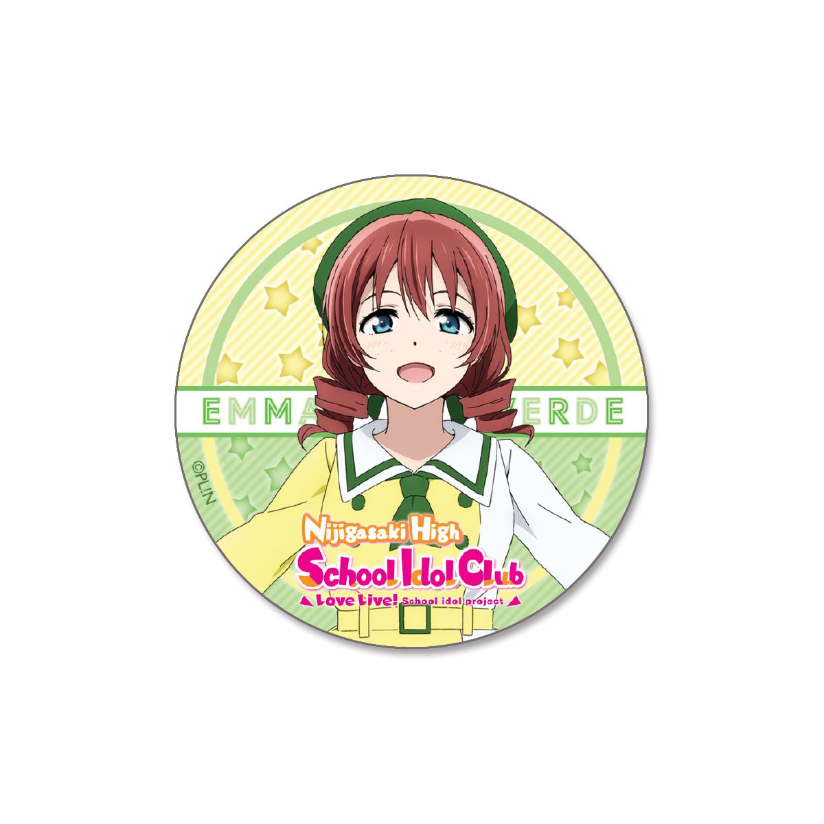 Love Live! Nijigasaki High School Idol Club Tin Button Vol. 2 (Set)[May 2021 Delivery]
