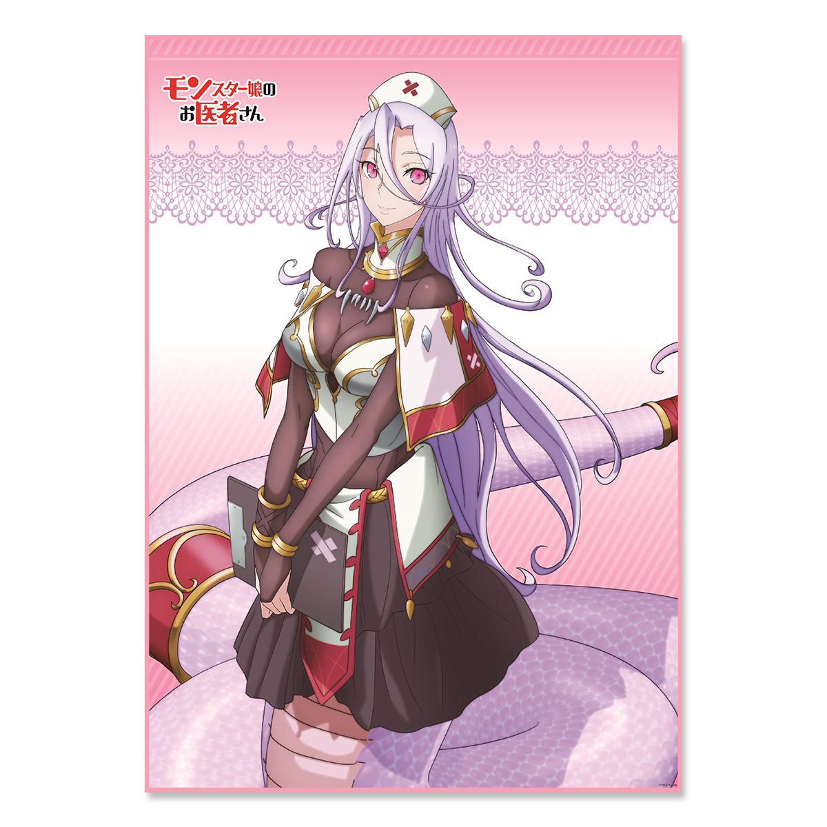 Monster Girl Doctor Big Visual Cloth (Tapestry) Sapphee[Mar 2021 Delivery]