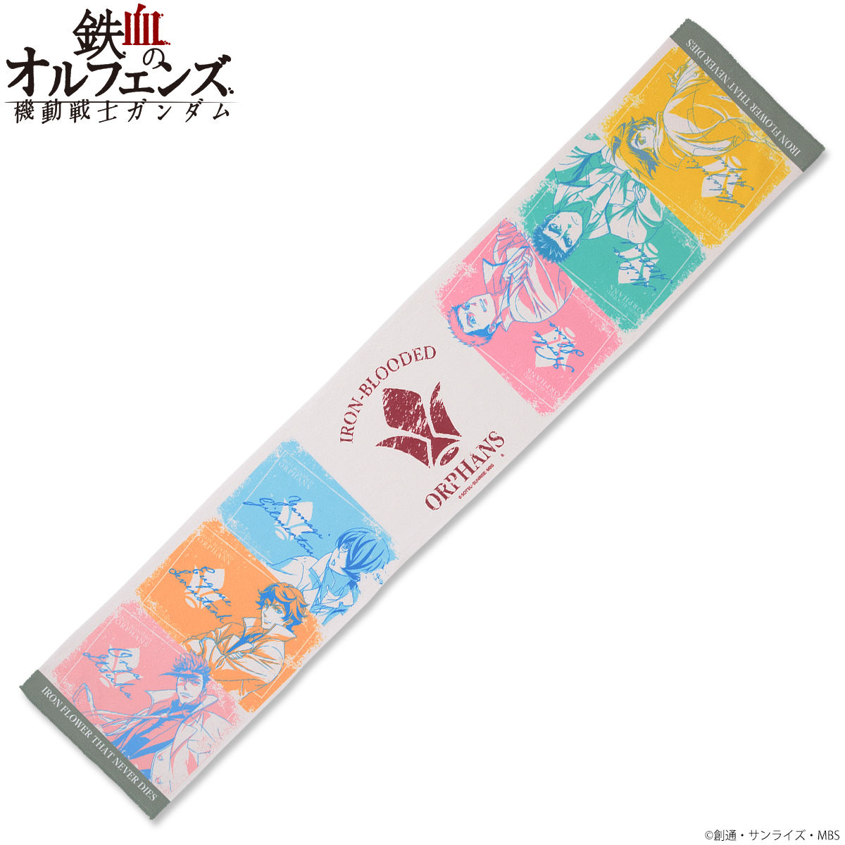 Mobile Suit Gundam: Iron-Blooded Orphans Tricolor-themed Towel