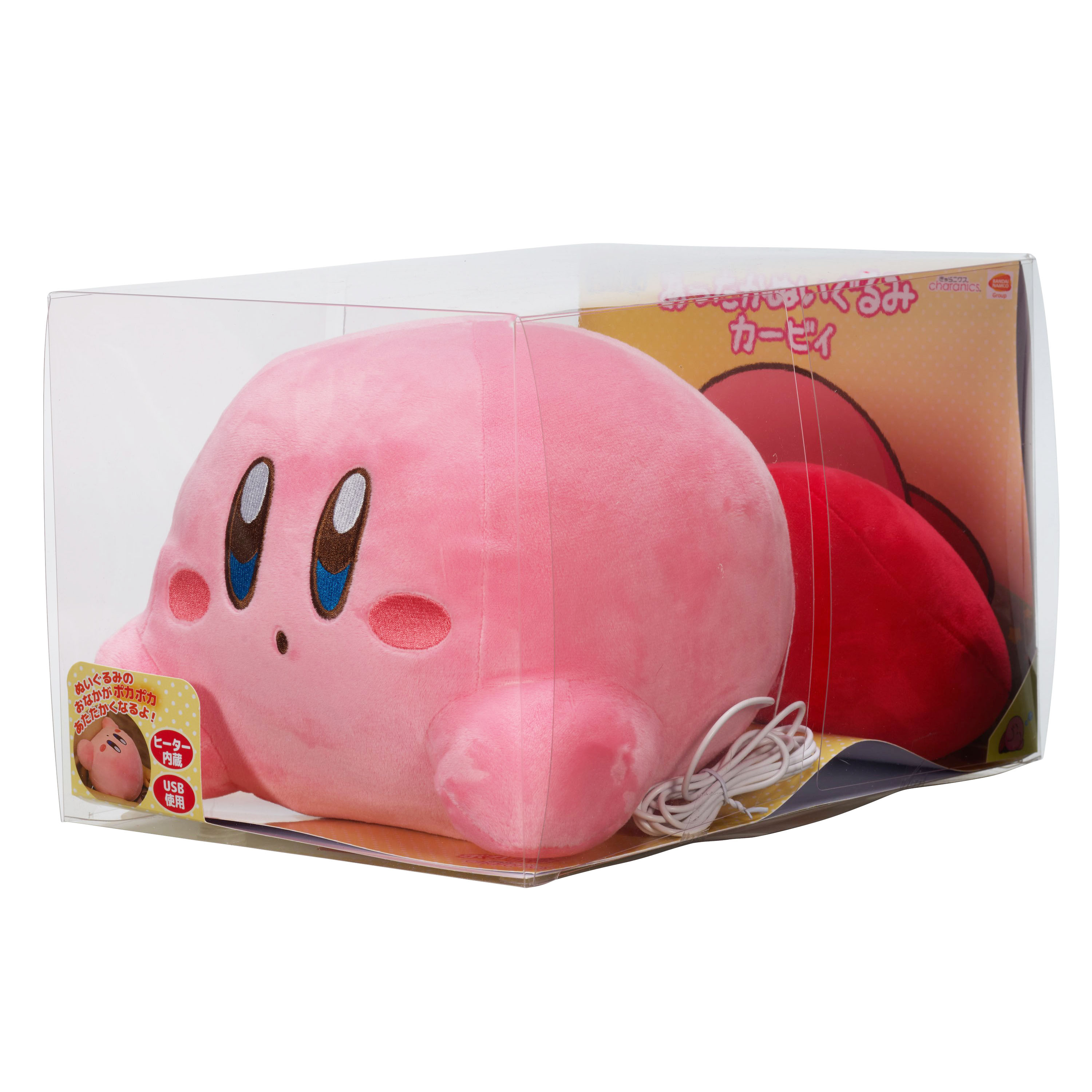 KIRBY PLUSH USB WARMER (March 2022 Delivery)