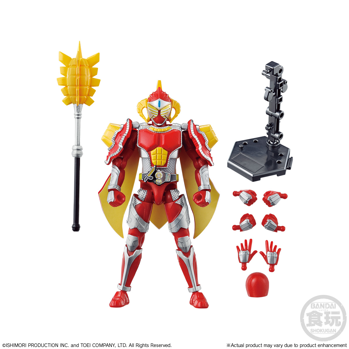 SO-DO CHRONICLE KAMEN RIDER GAIM BRAVO & GRIDON & ARMS SET